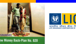 LIC Money Back Plan 820
